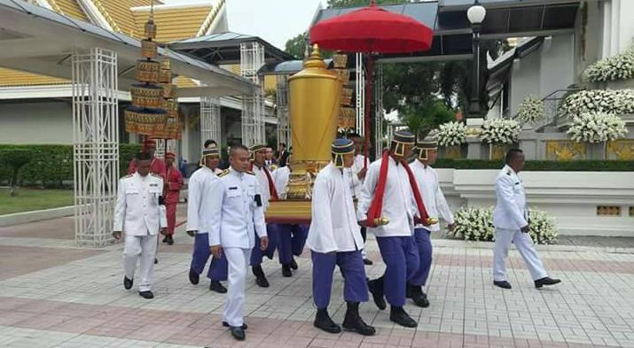 สมเด็จพระเทพรัตนราชสุดาฯ สยามบรมราชกุมารี ทรงเสด็จพระราชดำเนินไปในการพระราชทานเพลิงศพ ดร.ยุกติ สาริกะภูติ