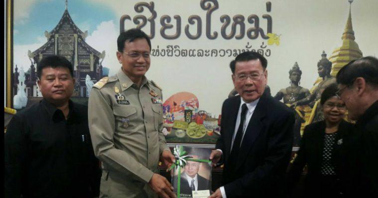 ประชุม การพัฒนาอุตสาหกรรมกาแฟไทยในอาเซียน ครั้งที่ 1