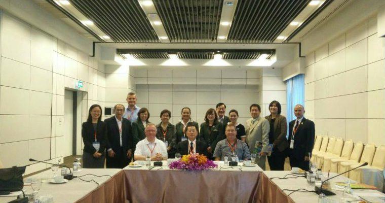 จัดประชุมเตรียมงาน AHC 2020