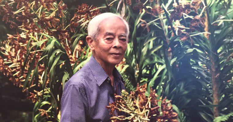 สมาคมพืชสวนแห่งประเทศไทยประกาศเกียรติคุณ 2 ปรมาจารย์ วงการพืชสวน