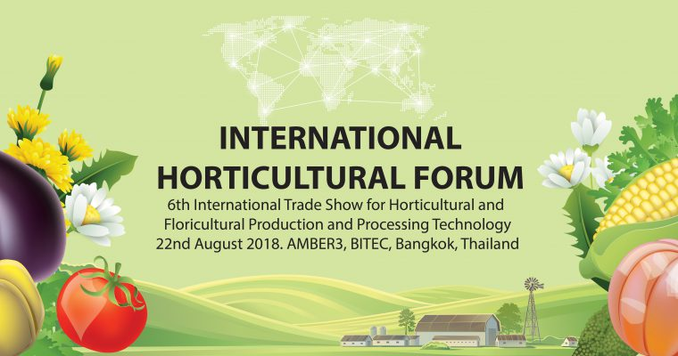 INTERNATIONAL HORTICULTURAL FORUM