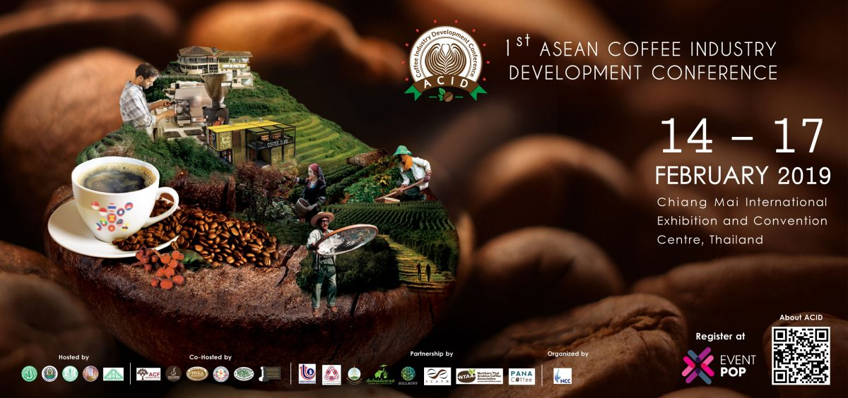 1st ASEAN COFFEE INDUSTRY DEVELOPMENT CONFERENCE